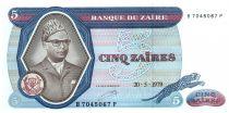 Zaïre 5 Zaires Pdt Mobutu - Barrage - 1979