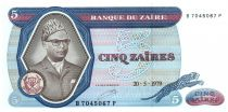 Zaire 5 Zaires Pdt Mobutu - Hydroelectric dam - 1979