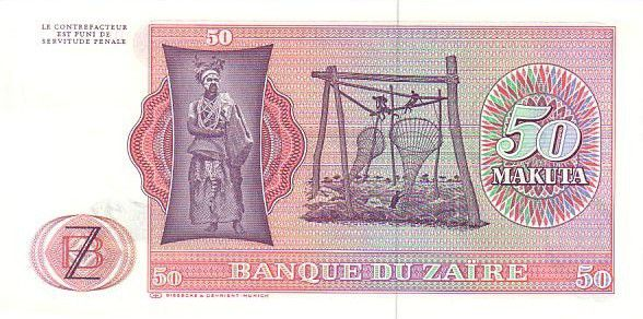 Zaire 50 Makuta Pdt Mobutu