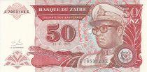 Zaire 50 Nvx  Zaires - Presidente Sese Seko Mobutu - Presa hidroeléctrica - 1993