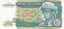 Zaire 50 Zaïres - President Sese Seko Mobutu - Traditional Fishing - 1988