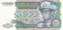 Zaïre 5000  Zaires - Président Sese Seko Mobutu - Cornes d\'éléphant - 1988