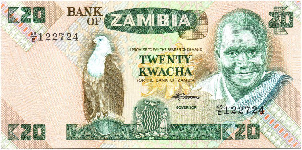 Zambia 20 Kwacha Pres K. Kaunda - woman with basket (1986-1988)