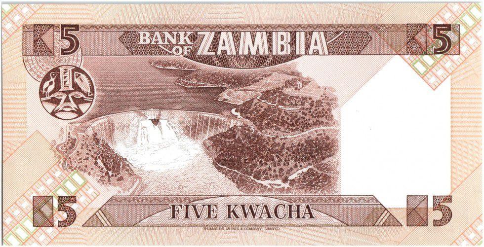 Zambia 5 Kwacha Pres K. Kaunda - hydroelectric dam (1986-1988)