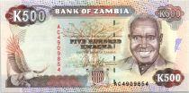 Zambia 500 Kwacha Pdt Kaunda - Cotton ND - 1991
