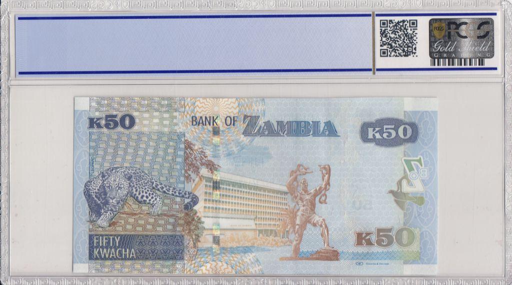 Zambie 50 Kwacha Aigle - Leopard - 2012 - PCGS 67 OPQ