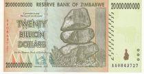Zimbabwe 20 000 000 000 Dollars 2008 - Chiremba, Village