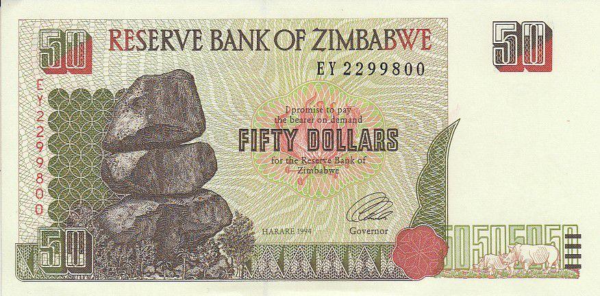 Zimbabwe 50 Dollars - Chiremba - Ruins - 1994